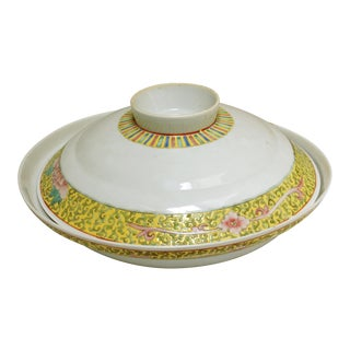Qing Dynasty Covered Rice Bowl For Sale