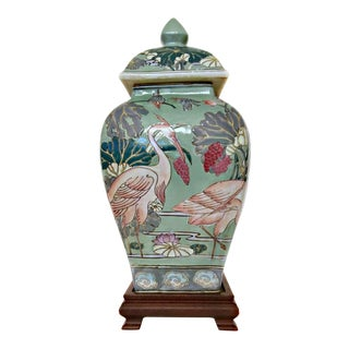 Asian Jar with Cranes on Wooden Base