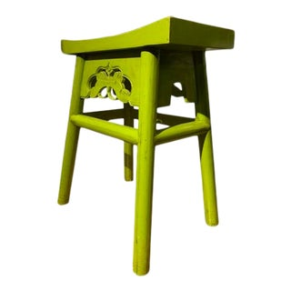 Asian Style Green Elm Wood Butterfly Stool For Sale