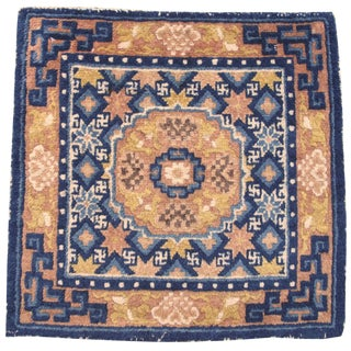 Chinese Ningxia Square Mat For Sale