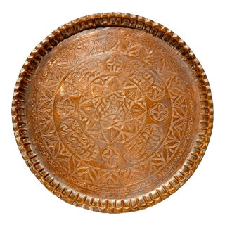 Vintage 1970s Middle East Syrian Hammered Brass Copper Metal Tray For Sale