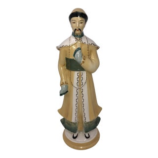 Asian Gilded Porcelain Figurine For Sale