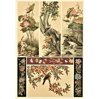 Matted Chinese Decorative Design Print-Birds & Flowers For Sale