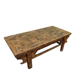 Natural Gansu Elmwood Coffee Table For Sale
