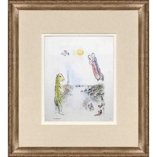 "Marc Chagall ""Les Deux Rives"" 1981 Framed Poster"