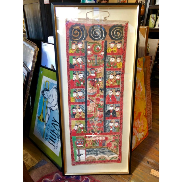 Paper Antique 19th Century Chinese Qing Taoist Temple Scroll Painting For Sale - Image 7 of 7