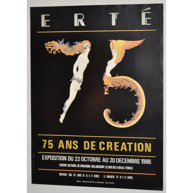 Erte French Exhibition Poster C.1986 - Image 2 of 7