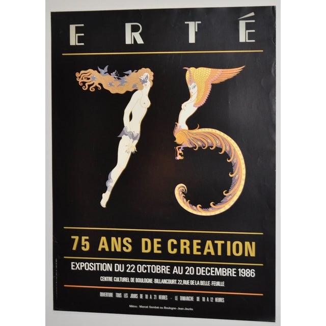 """Fantastic Vintage French ERTE Exhibition Poster c.1986. Exhibition """"75 ANS DE CREATION"""" Centre Culturel De Boulogne...."""