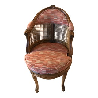 French Country Louis XV Style Swivel Vanity Chair