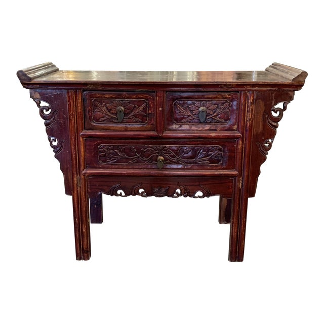 20th Century Chinese Wooden Atlar Console