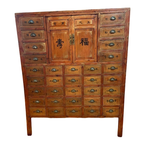 Antique Authentic Asian Multi Drawer Medicine Cabinet For Sale
