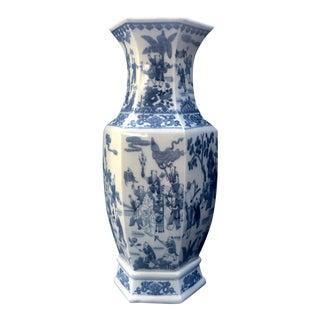 Blue & White Porcelain Vase For Sale