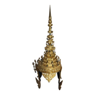 Thai Gilt Ceremonial Headdress For Sale