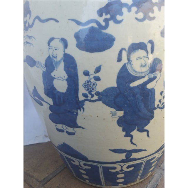 Chinese Characters Temple Ginger Jar For Sale - Image 4 of 5