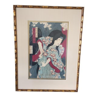 Framed Original Japanese Woodblock by Kunichika, 1899 For Sale
