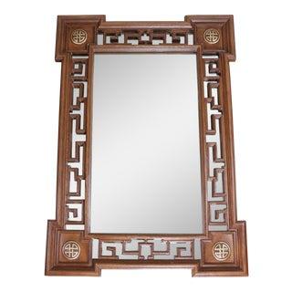 Vintage Chinoiserie Wood Greek Key Mirror