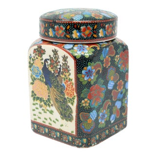 Vintage Square Ceramic Peacock and Flowers Ginger Jar For Sale