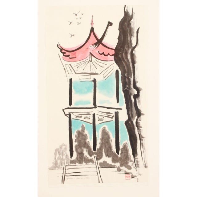 Mid 20th Century Mid Century Modernist Watercolor Painting Asian Temple by Doris Carter For Sale - Image 5 of 5