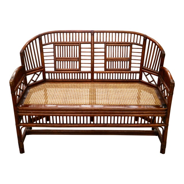 Vintage Bamboo & Cane Settee - Image 1 of 5