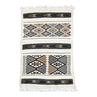 Hand-Loomed Berber Wool Accent Rug From Algeria, Geometric Beige and Cream For Sale