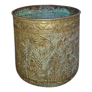 18th Century Ornate Middle Eastern Bronze Bin For Sale
