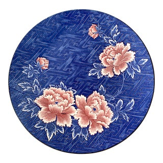 Vintage Chinoiserie Toyo Japan Large Plate Charger Blue Floral Cloisonné Pattern For Sale