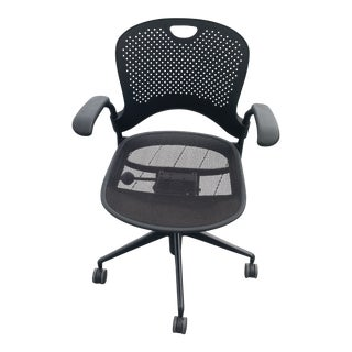 Herman Miller Caper Chair For Sale