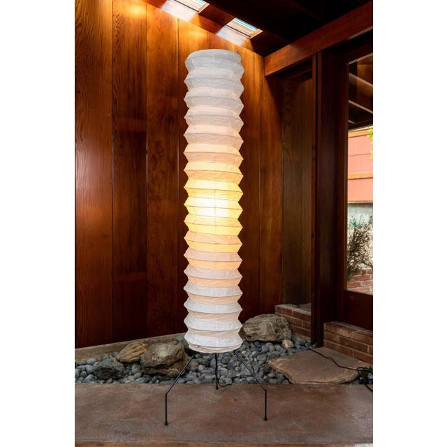 Pair of Monumental Akari Model UF4-31N floor lamps by Isamu Noguchi The shade is made from handmade washi paper and bamboo...