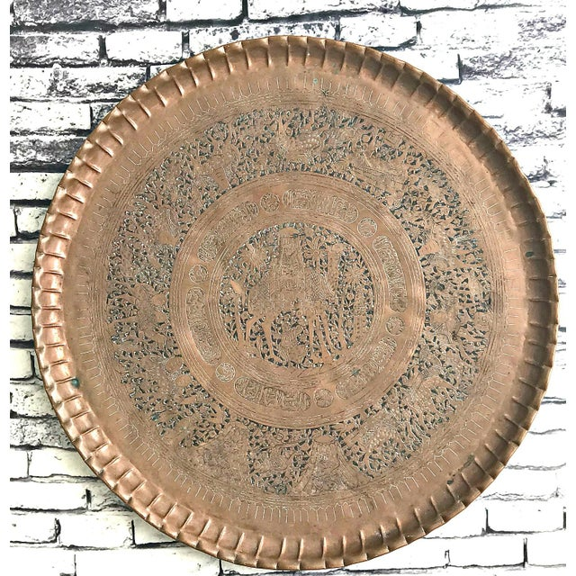 "Vintage Huge 30"" Hammered Copper Egyptian, Persian or Turkish Art. Some patina spots. Beautiful art. Very heavy weights..."