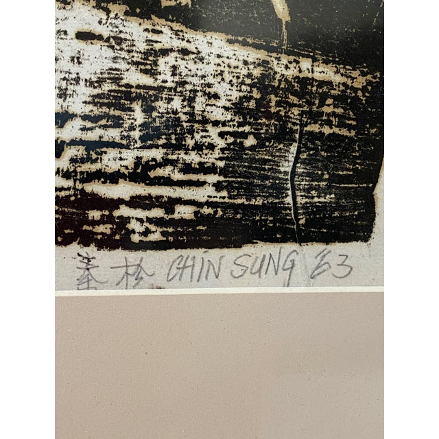 """Wood Mid-Century Modern Space Age Wood-Block Print """"Away From the Earth"""" 2/20 by Chin Sung For Sale - Image 7 of 13"""