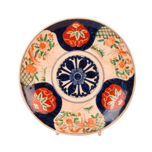 Late 19th Century 1890s Japanese Imari Porcelain Multi Petal Flower Charger Plate For Sale - Image 5 of 6