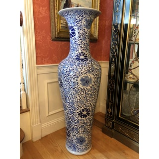Vintage Chinese Blue and White Porcelain Palace Floor Vase Preview