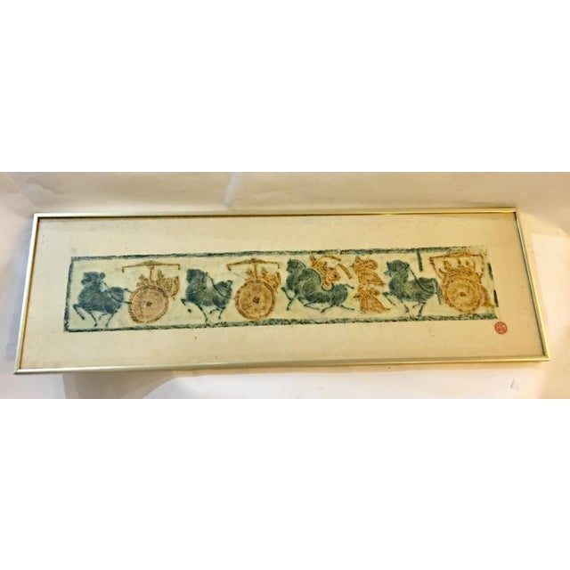 1972 Vintage Han Dynasty Procession of Chariots Framed Print For Sale - Image 13 of 13