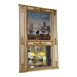 18th Century French Louis XVI Painted & Gilt Trumeau Mirror From Versailles For Sale