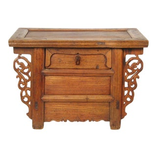 Chinese Altar Table With Storage For Sale