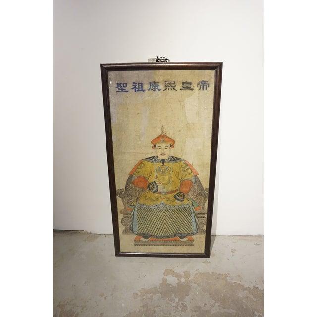Chinese Ancestor Portrait - Image 2 of 5