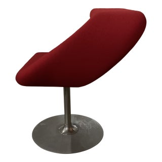 Bla Station Innovation C Swivel Chair For Sale