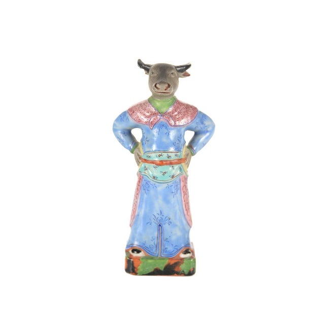 Vintage Chinese Zodiac Porcelain Figurines - Set of 12 - Image 2 of 9