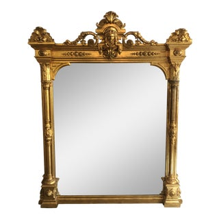 19th Century Victorian Pier Glass Giltwood Wall Mirror For Sale