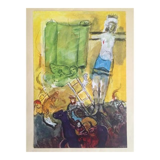 """Marc Chagall Vintage 1947 Rare Limited Edition French Lithograph Print """" Resurrection """" 1943"""