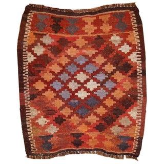 "Vintage 1960s Hand Made Afghan Kilim- 2' x 2'2"" For Sale"