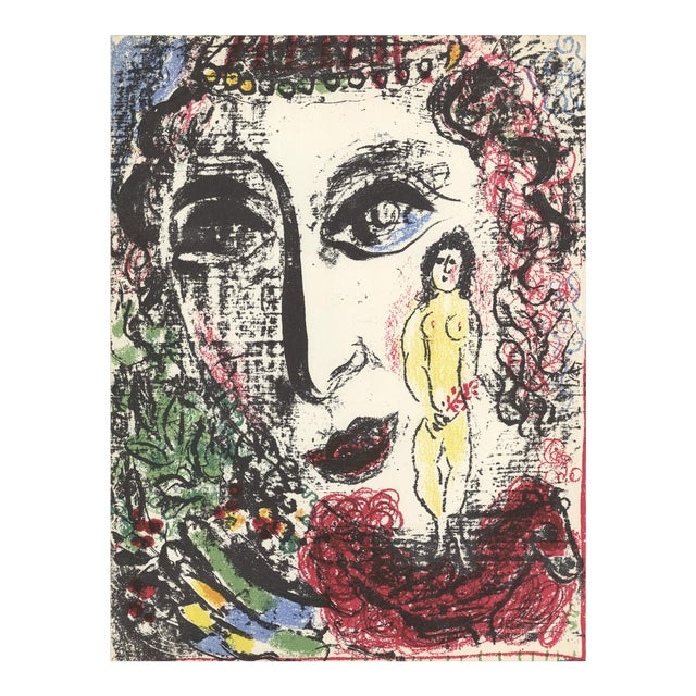 """Marc Chagall Apparition at the Circus 12.5"""" X 9.5"""" Lithograph 1963 Modernism Multicolor For Sale"""