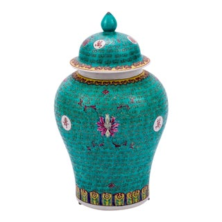 Medium Teal Longevity Temple Porcelain Jar For Sale