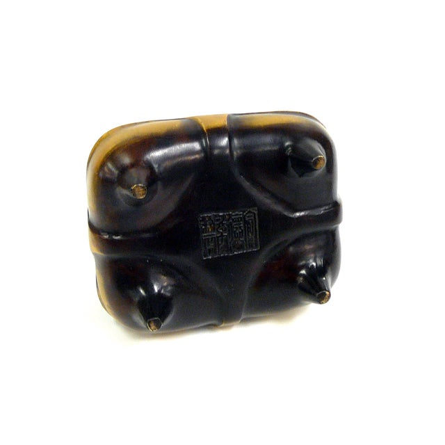 Chinese Bronze Metal Incense Burner - Image 6 of 7