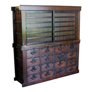 18th Century Kiri Wood Medicine Tansu For Sale