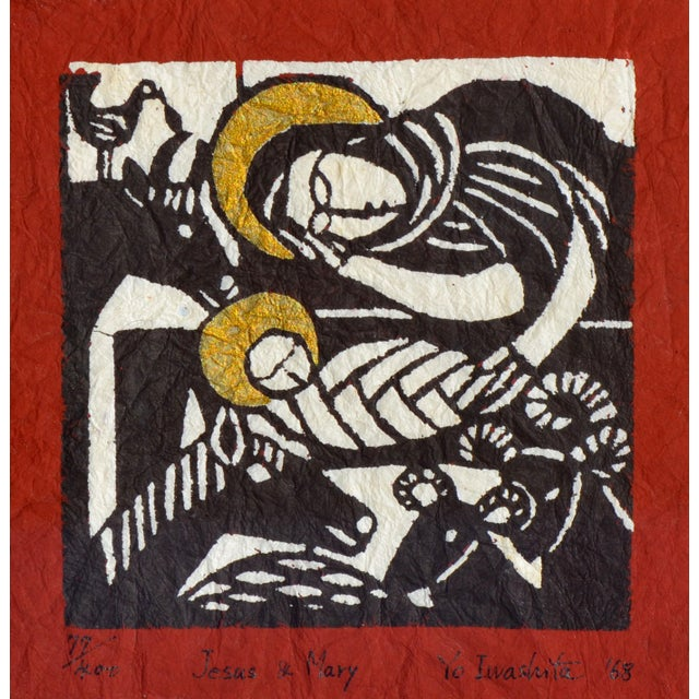 Jesus & Mary Woodblock Print - Image 3 of 5
