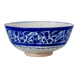 17th Century Persian Safavid Fruitware Bowl For Sale