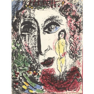 1960s Marc Chagall Original Lithograph, Apparition at the Circus For Sale