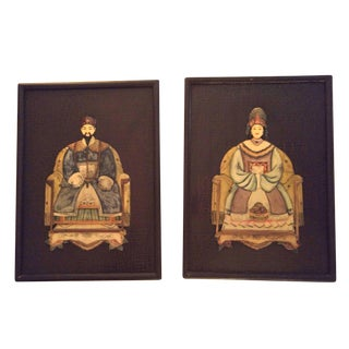 Vintage Chinese Royalty Emperor & Empress Wall Art - Set of 2 For Sale