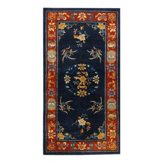 Pasargad Navy Blue Antique Chinese Art Deco Rug-2'5'' X 4'11 For Sale